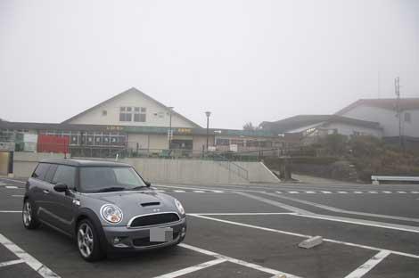 筑波山ロープウェイのりば・クリックで大きな写真